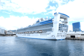 Star Princess Reviews